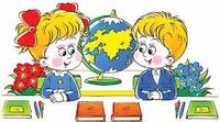 http://nmsk-school-six.moy.su/_nw/10/s17588415.jpg
